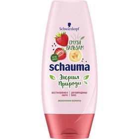 Бальзам для волос Schauma «Энергия природы», клубника, банан и семена чиа, 200 мл