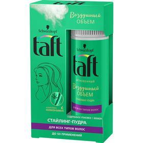 Стайлинг-пудра для волос TAFT Volume Powder «Мгновенный объём», 10 г