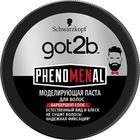 Моделирующая паста для волос GOT2B Phenomenal, 100 мл