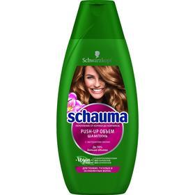 Шампунь для волос Schauma Push-Up «Объём», 380 мл