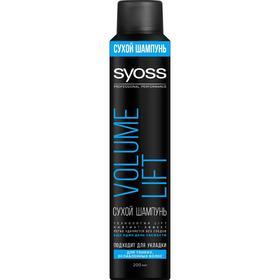 Сухой шампунь Syoss Volume Lift, для тонких и ослабленных волос, 200 мл