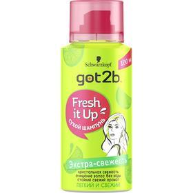 Сухой шампунь GOT2B Fresh It Up «Лёгкий и свежий», экстра-свежесть, 100 мл