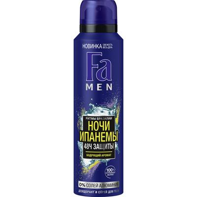 Дезодорант-аэрозоль Fa Men «Ночи Ипанемы», 150 мл