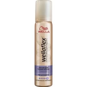 Лак для волос Wellaflex «Объём для тонких волос», суперсильная фиксация, 75 мл