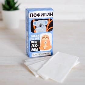 Салфетки бумажные 'Пофигин' 10шт Ош