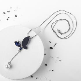 "Кулон ""Свидание"" бабочка, цвет бело-синий в серебре, L=70"