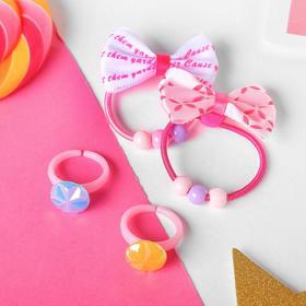 Комплект детский 'Выбражулька' 4 предмета: 2 резинки, 2 кольца, бантики, форма МИКС, цвет МИКС Ош