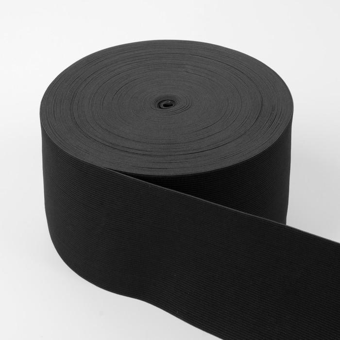 Лента эластичная, 100 мм, 25 м, цвет чёрный