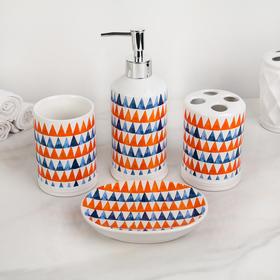 Набор аксессуаров для ванной комнаты Доляна «Арлекино», 4 предмета (дозатор 250 мл, мыльница, 2 стакана) Ош