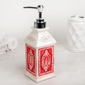 Дозатор для жидкого мыла Доляна «Эстет», 320 мл, цвет красный Ош