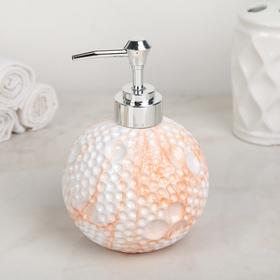 Дозатор для жидкого мыла Доляна «Мирэль», 450 мл, цвет оранжевый Ош