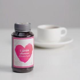 Чай в прозрачной тубе «С Днем Святого Валентина», 50 г