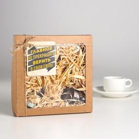 Чайный набор «Верь в свои силы», 5 видов чая, 75 г