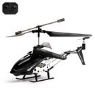 Вертолет радиоуправляемый с гироскопом, цвет чёрный