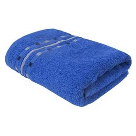 Полотенце «Чекерс», размер 50 х 90 см, синий, махра
