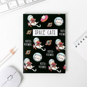 """Блокнот в твердой обложке """"Space cats"""", А6, 40 листов"""