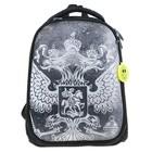 Рюкзак каркасный Calligrata, 37 х 28 х 19 см, «Герб серый»