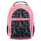 Рюкзак школьный Calligrata, 39 х 24 х 19 см, эргономичная спинка, «Париж»