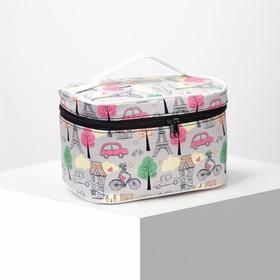 Косметичка-сумочка, отдел на молнии, с зеркалом, цвет серый Ош
