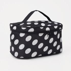 Косметичка-сумочка, отдел на молнии, с зеркалом, цвет чёрный/белый Ош
