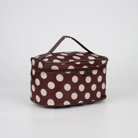 Косметичка-сумочка, отдел на молнии, с зеркалом, цвет коричневый/белый Ош