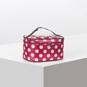 Косметичка-сумочка, отдел на молнии, с зеркалом, цвет бордовый/белый Ош
