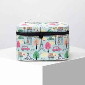 Косметичка-сумочка, отдел на молнии, с зеркалом, цвет голубой Ош