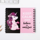 """Двойной блокнот """"Boss unicorn"""""""