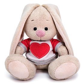 Мягкая игрушка «Зайка Ми в белой толстовке с сердцем», 15 см