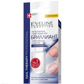 Средство для ногтей Eveline Nail Therapy «Бриллиантовый блеск и прочность ногтей», 12 мл Ош