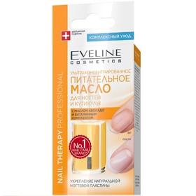 Масло для ногтей и кутикулы Eveline Nail Therapy, питательное, 12 мл Ош