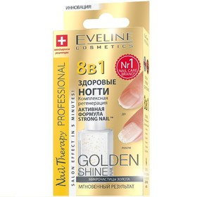 Средство для ногтей 8 в 1 Eveline Nail Therapy «Комплексная регенерация», 12 мл Ош