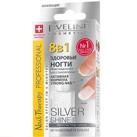 Средство для ногтей 8 в 1 Eveline Nail Therapy «Максимальное восстановление», 12 мл Ош