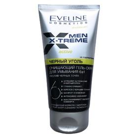 Гель-скраб для умывания 6 в 1 Eveline Men X-Treme Active, против чёрных точек, 150 мл