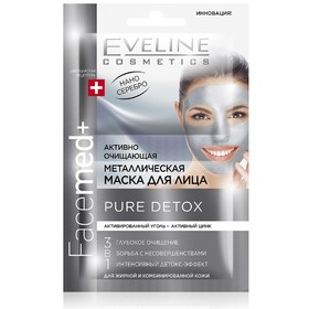 Маска для лица 3 в 1 Eveline Facemed+ Pure, активно-очищающая, саше, 2 шт. по 5 мл