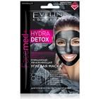 Углевая маска для лица 8 в 1 Eveline Facemed+, очищающе-увлажняющая, саше, 2 шт. по 5 мл