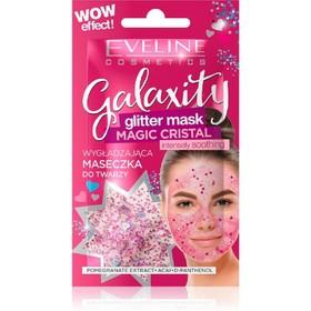 Гелевая маска для лица Eveline Galaxity Glitter, интенсивно-разглаживающая, саше, 10 мл