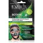 Маска для лица Eveline Botanic Expert, очищающе-матирующая, 5 мл