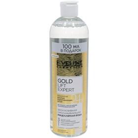 Мицеллярная вода 3 в 1 Eveline Gold Lift Expert «Эксклюзивная», омолаживающая, 500 мл