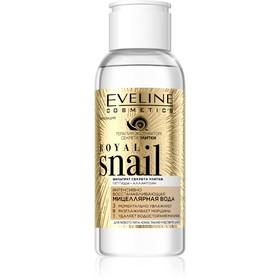 Мицеллярная вода 3 в 1 Eveline Royal Snail, интенсивно-восстанавливающая, 100 мл