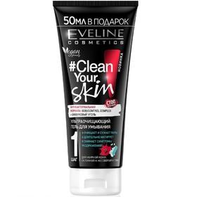 Гель для умывания Eveline Clean Your Skin, ультраочищающий, 200 мл