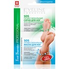 Скраб и маска для ног Eveline Foot Therapy Professional SOS, 2 саше по 6 мл