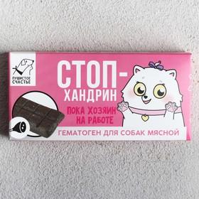 Гематоген для собак «Стопхандрин», 35 г Ош