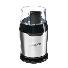 Кофемолка Galaxy GL 0906, электрическая, 200 Вт, 60 г, нож из нержавеющей стали