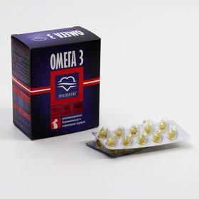 "Омега-3 35% ""Полиен"" капсулы 1400 мг"