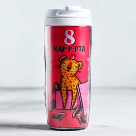 Чай чёрный в термостакане «8 Марта», 20 г, 350 мл