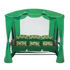 Качели садовые «Оазис Люкс» Зелёные   4443112