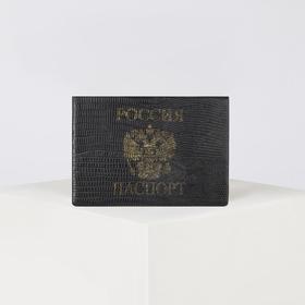 Обложка для паспорта, цвет чёрный Ош