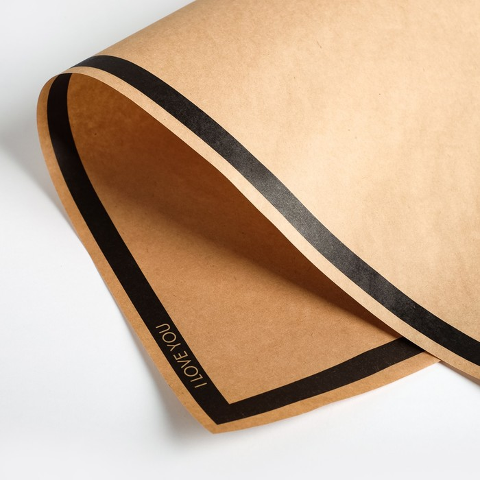 Бумага крафт двухсторонняя Чёрный кант, 50 х 70 см