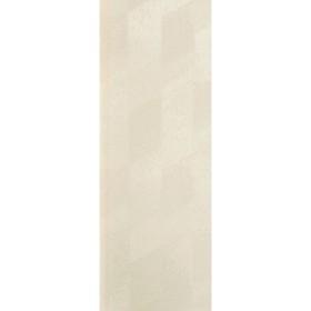 Комплект ламелей для вертикальных жалюзи «Лагуна», 5 шт, 180 см, цвет светло-бежевый Ош